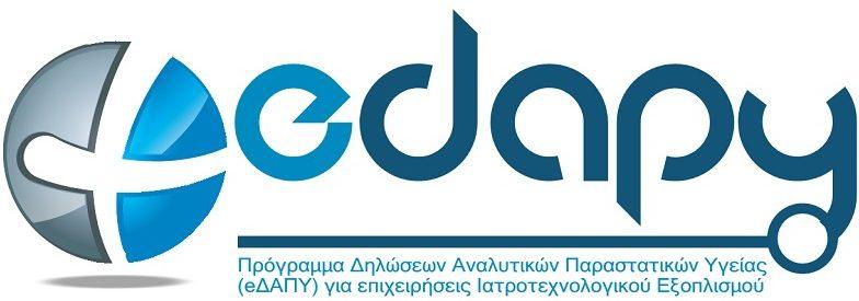 edapy.gr ΕΔΑΠΥ ΜΗΧΑΝΟΓΡΑΦΗΣΗ